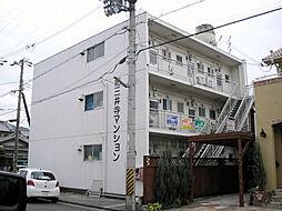 紀三井寺マンション[3階]の外観