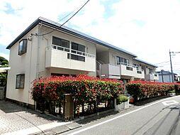東京都立川市錦町6丁目の賃貸アパートの外観