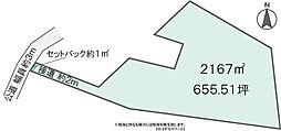 北佐久郡軽井沢町大字長倉東原