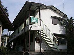 兵庫県宝塚市御殿山3丁目の賃貸アパートの外観
