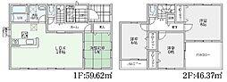 リーブルG東坊城町 第2-1号地 2480万円 新築全2区画