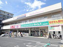 Best Stage 錦町[201号室]の外観