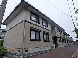 サン・ルミエール B棟[1階]の外観