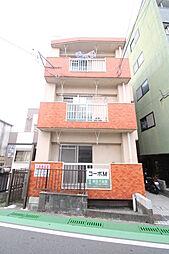 家具・家電付き コーポM[3階]の外観