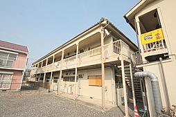 第2山崎コーポ[102号室]の外観