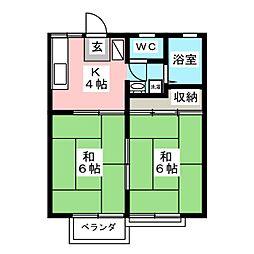 メゾンあづま[2階]の間取り