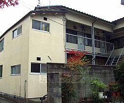 京都府京都市左京区山端川岸町の賃貸アパートの外観