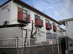 神奈川県川崎市宮前区土橋6丁目の賃貸アパートの外観