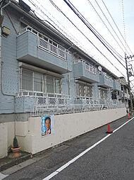 宮崎台ラ・フルール[2階]の外観
