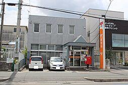 豊橋吉川郵便局(476m)