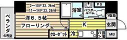 大阪府大阪市東淀川区東淡路4の賃貸マンションの間取り