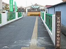 櫟本幼稚園