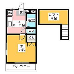 コメット五条 II[1階]の間取り