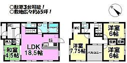 春日井市藤山台7丁目