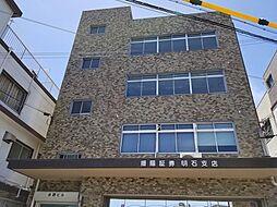 水野ビル 3階