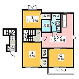 サンシャイン三田B[2階]の間取り