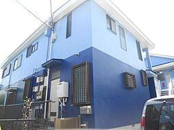 神奈川県茅ヶ崎市東海岸南2丁目の賃貸アパートの外観