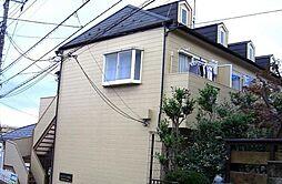 上星川駅 3.9万円