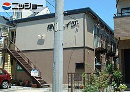 樟風ハイツ[1階]の外観