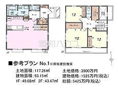 1号地 建物プラン例(間取図) 小平市小川町2丁目