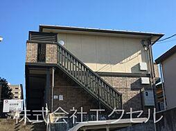 東京都八王子市上柚木2丁目の賃貸アパートの外観