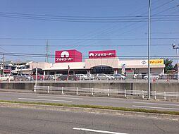 アオキスーパー乙川店 徒歩 約7分(約500m)