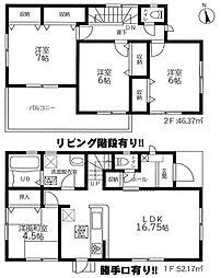東福間駅 2,998万円