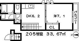 ドリーム浜[1階]の間取り