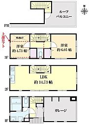竜泉2丁目 戸建 2012年2月築 南東角 陽当り&通風良好 2LDKの間取り