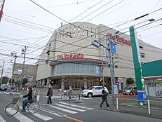 ショッピングセンターイトーヨーカドー 拝島店まで1898m