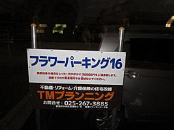 小針駅 0.6万円