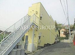 溝の口駅 3.3万円