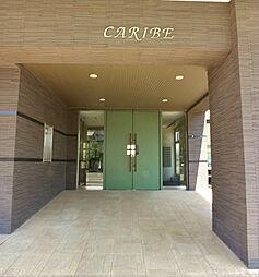 カリブ[2階]の外観