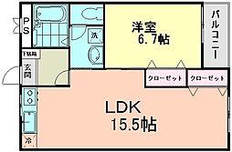 エスポアール海神2[2階]の間取り