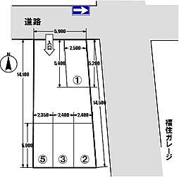王子公園駅 1.9万円