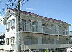 アーバンナカジマ[2階]の外観
