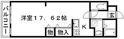 内藤ハイツ[201号室]の間取り