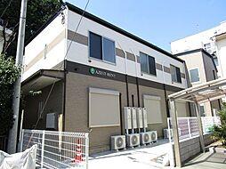 JR中央線 国分寺駅 徒歩10分の賃貸アパート