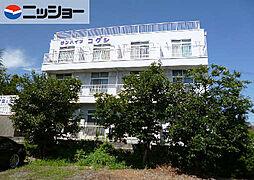 サンハイツコグシ[2階]の外観