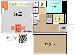 神奈川県座間市小松原1丁目の賃貸アパートの間取り