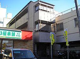 ワイズハマ[3階]の外観