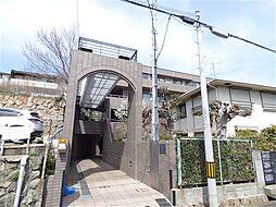 兵庫県神戸市灘区五毛通4丁目の賃貸マンションの外観