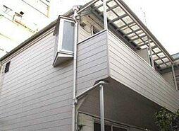 東京都北区西が丘2丁目の賃貸アパートの外観
