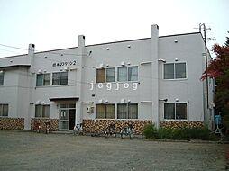 中央バス伏古5条4丁目 1.6万円