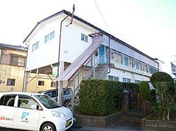 横山アパート[206号室]の外観