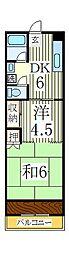 千代田ハイツ[4階]の間取り
