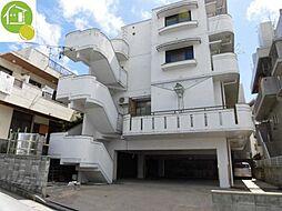 松田アパート