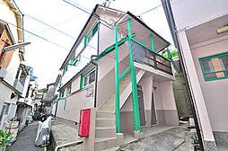 板宿駅 2.2万円