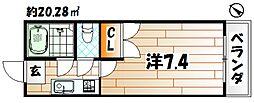 福岡県北九州市八幡西区本城3丁目の賃貸アパートの間取り