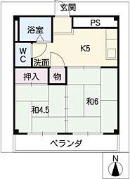 緑地園マンション[2階]の間取り